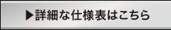 日精樹脂_射出成形機_TNS220RE36E